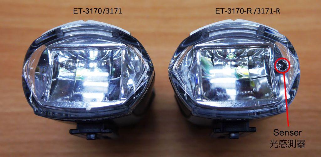 ET-3171-R 德規 K-MARK 截止線 智能感測調光自行車前燈正視圖