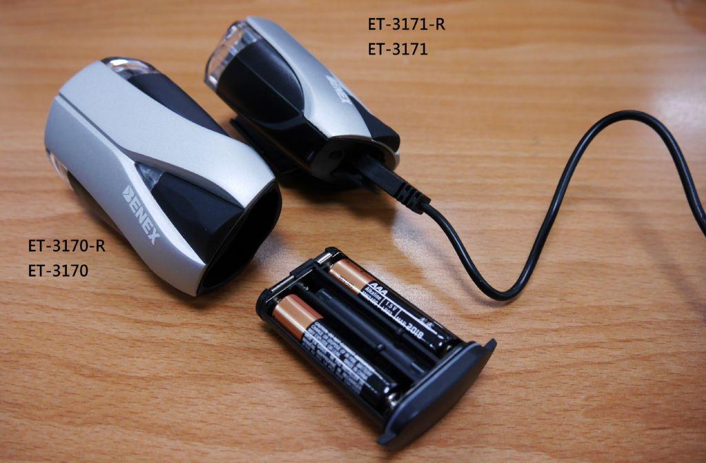 ET-3171-R 德規 K-MARK 截止線 智能感測調光自行車前燈供電方式